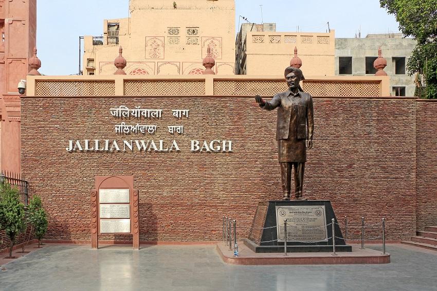 Jallianwala Bagh Memorial Park Amritsar